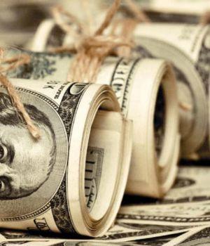 Inesperadamente, el dólar bajó