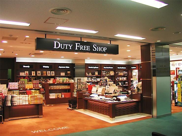 Elevan el tope en dólares para compras en free shops