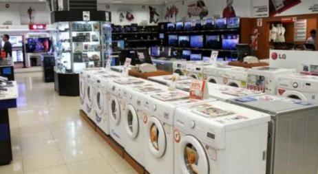 Banco Nación lanza créditos para electrodomésticos