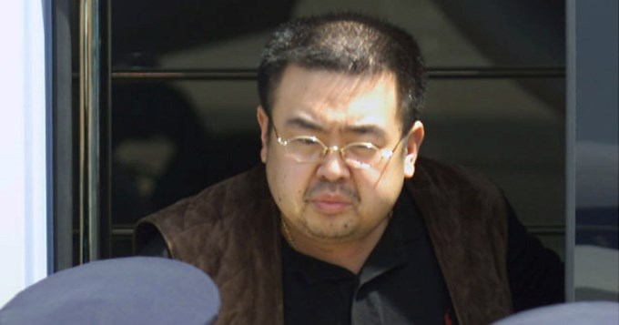 Envenenaron al hermano del presidente norcoreano
