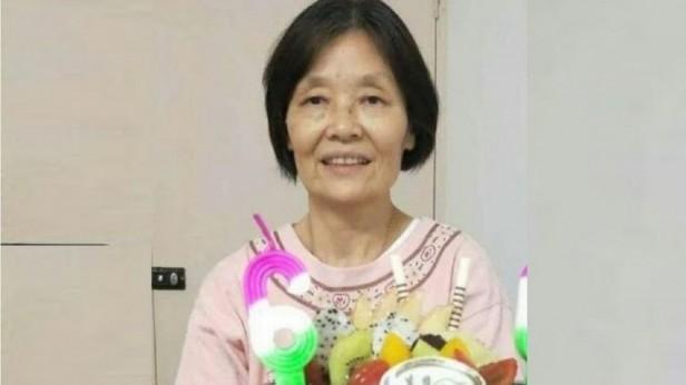 Se esperan los resultados del análisis del cuerpo hallado en Ezeiza para saber si se trata de la ciudadana china desaparecida