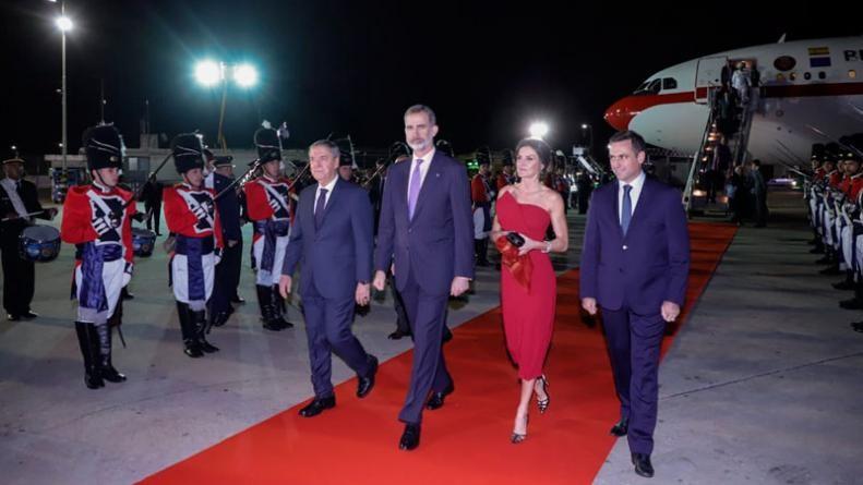 Los reyes de España llegaron a Córdoba para el Congreso de la Lengua