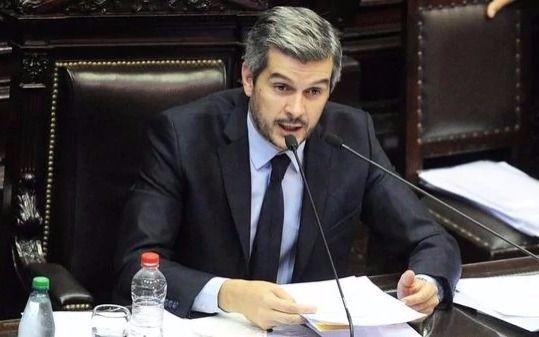 Marcos Peña en Diputados: